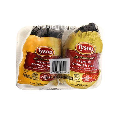 Codorniz Tyson Premium 40 Oz