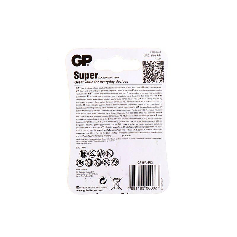 Cuidado-Hogar-Articulos-Para-El-Hogar-Baterias-Alcalinas-y-Recargables_4891199000027_2.jpg