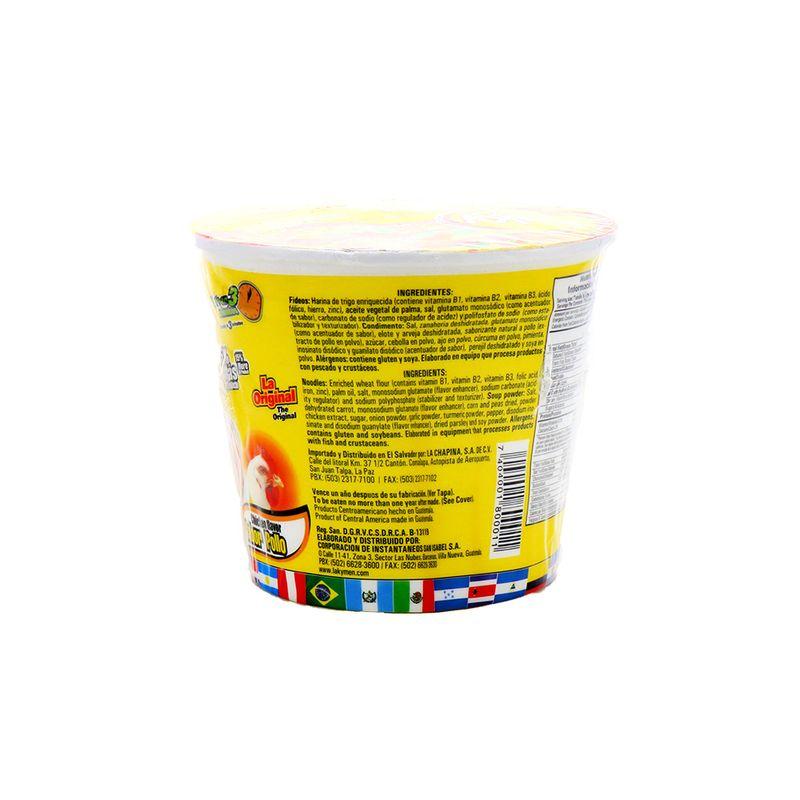 Abarrotes-Sopas-Cremas-y-Condimentos-Sopas-Instantaneas-Enlatados-y-Caldos_7404001800011_2.jpg