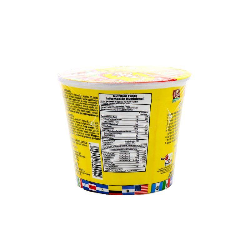 Abarrotes-Sopas-Cremas-y-Condimentos-Sopas-Instantaneas-Enlatados-y-Caldos_7404001800011_3.jpg