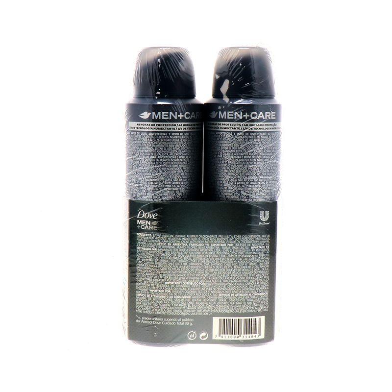 Belleza-y-Cuidado-Personal-Desodorante-Hombre-Desodorante-en-Aerosol-Hombre_7411000314043_4.jpg