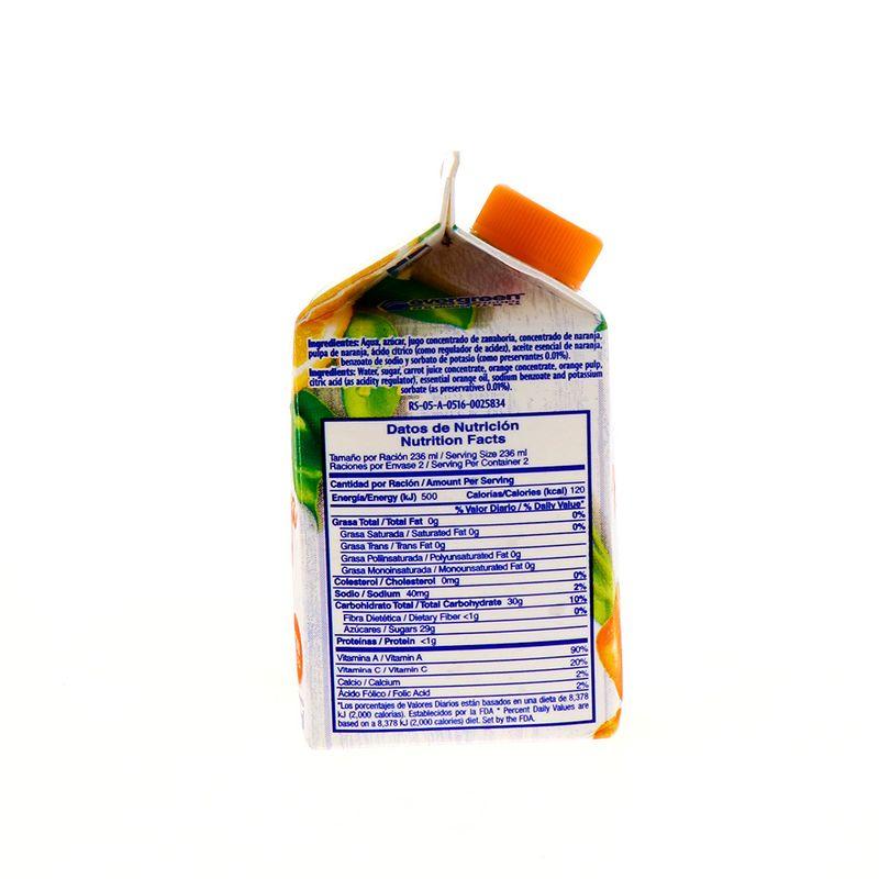 Bebidas-y-Jugos-Jugos-Jugos-de-Naranja_7421000847809_3.jpg
