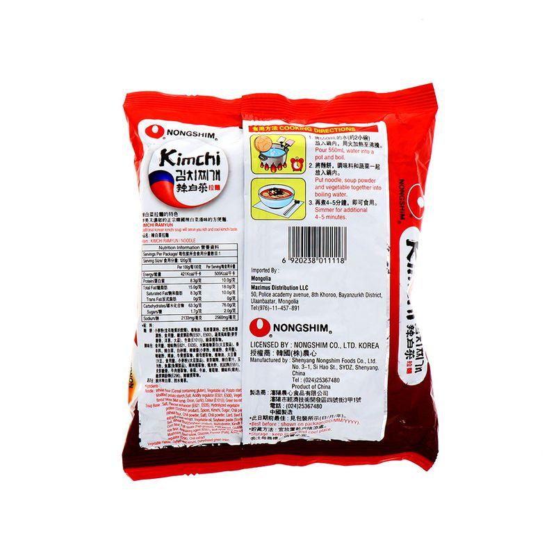 Abarrotes-Sopas-Cremas-y-Condimentos-Sopas-Instantaneas-Enlatados-y-Caldos_6920238011118_2.jpg