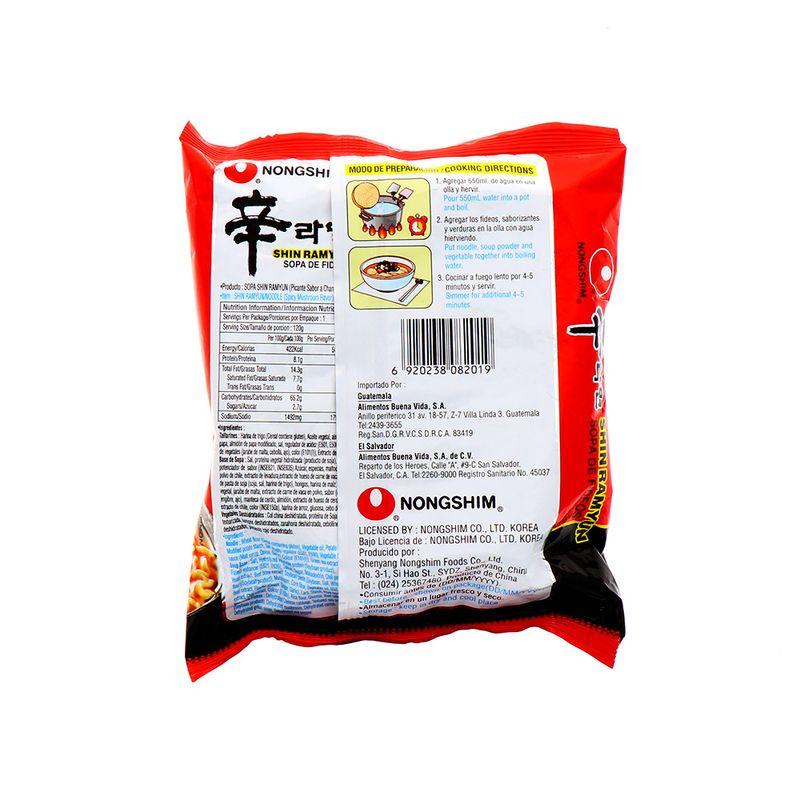 Abarrotes-Sopas-Cremas-y-Condimentos-Sopas-Instantaneas-Enlatados-y-Caldos_6920238082019_2.jpg