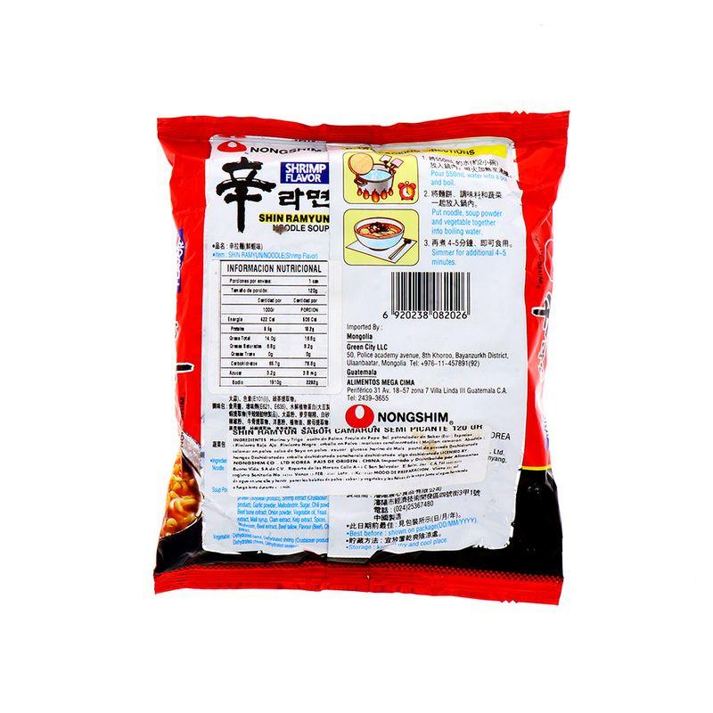 Abarrotes-Sopas-Cremas-y-Condimentos-Sopas-Instantaneas-Enlatados-y-Caldos_6920238082026_2.jpg