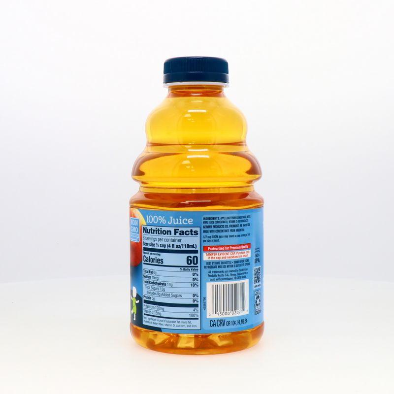 Bebe-y-Ninos-Alimentacion-Bebe-y-Ninos-Alimentos-Envasados-y-Jugos_015000020712_4.jpg