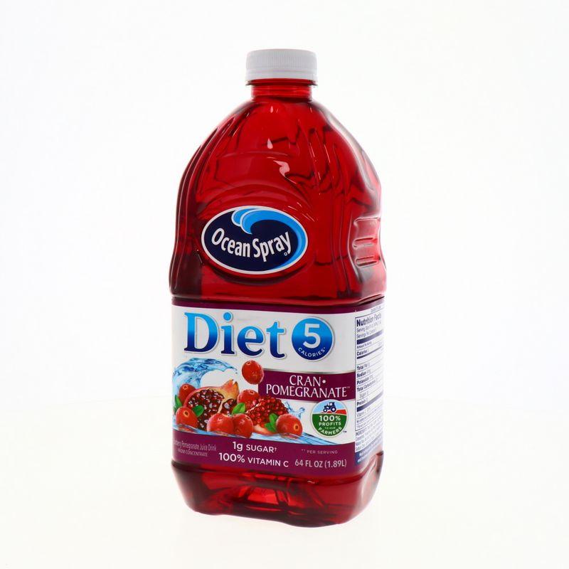 Bebidas-y-Jugos-Jugos-Jugos-Dieteticos_031200270160_2.jpg