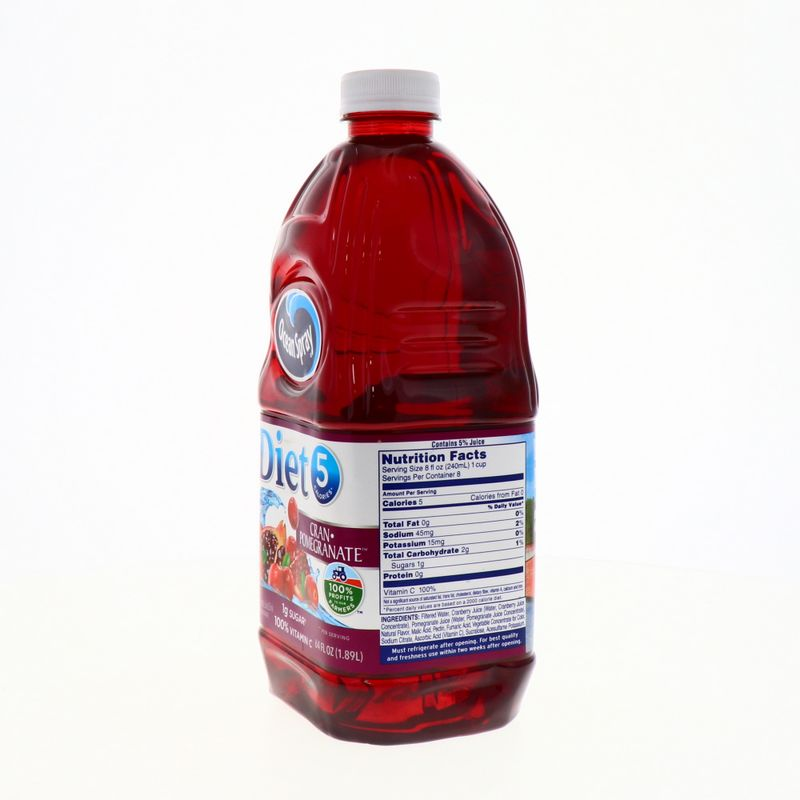 Bebidas-y-Jugos-Jugos-Jugos-Dieteticos_031200270160_4.jpg