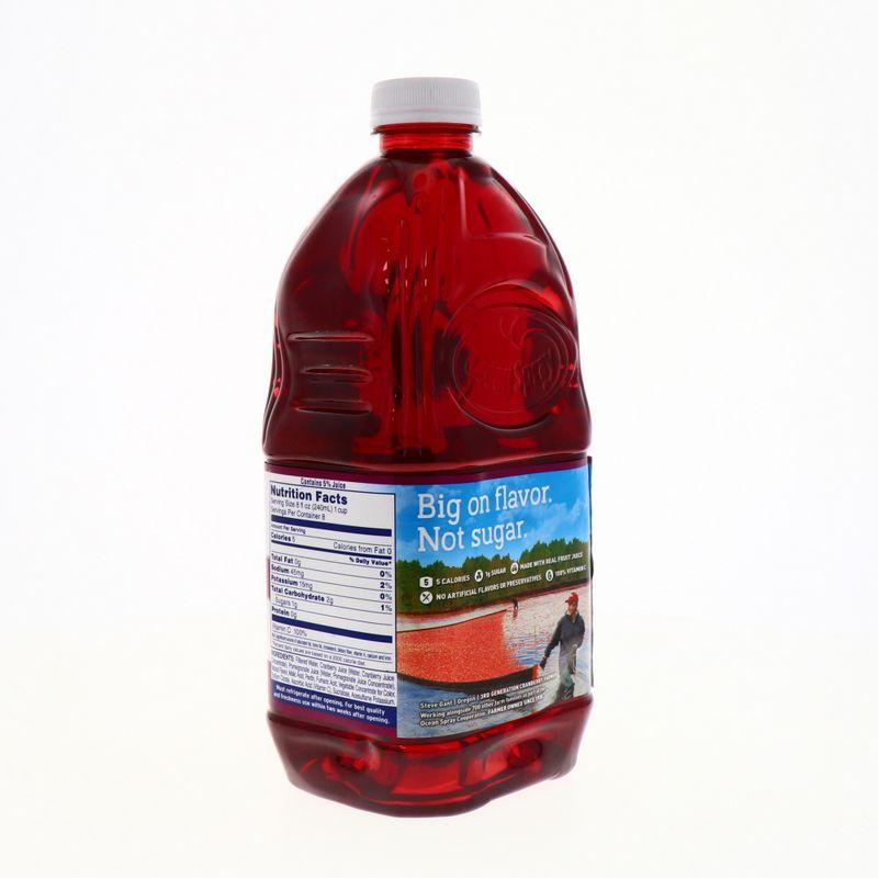 Bebidas-y-Jugos-Jugos-Jugos-Dieteticos_031200270160_7.jpg