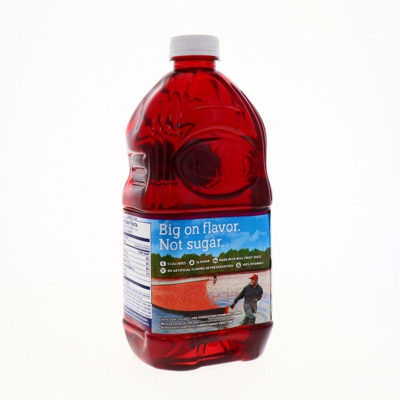 Bebidas-y-Jugos-Jugos-Jugos-Dieteticos_031200270160_8.jpg