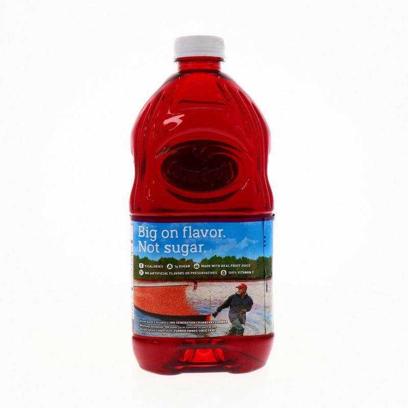 Bebidas-y-Jugos-Jugos-Jugos-Dieteticos_031200270160_9.jpg