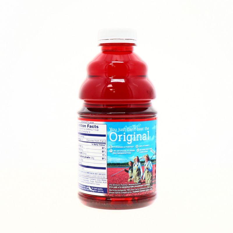 Bebidas-y-Jugos-Jugos-Jugos-Frutales_031200200006_4.jpg