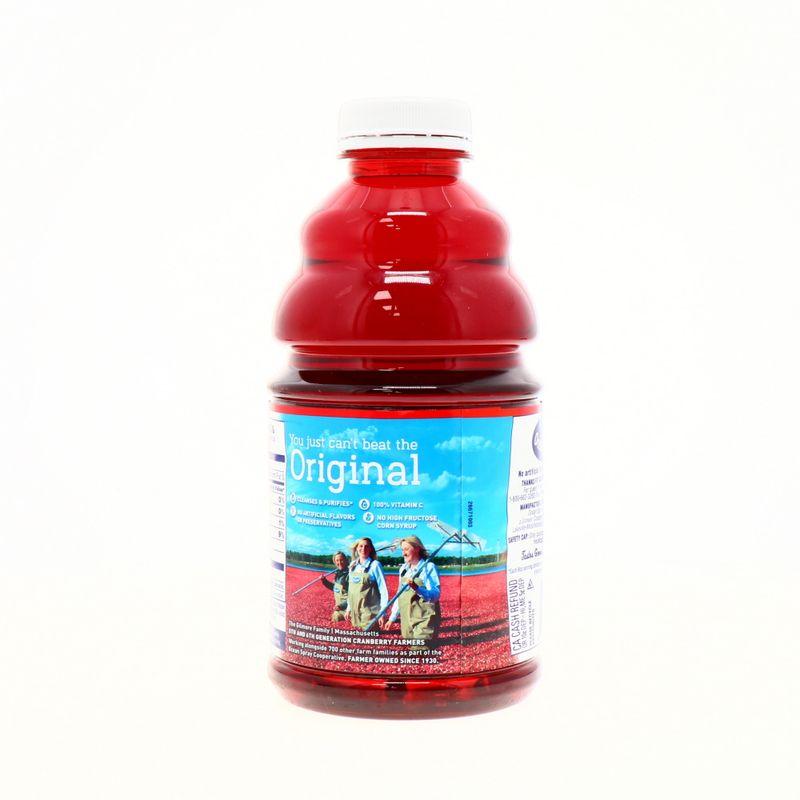 Bebidas-y-Jugos-Jugos-Jugos-Frutales_031200200006_5.jpg
