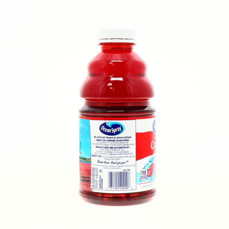 Bebidas-y-Jugos-Jugos-Jugos-Frutales_031200200006_7.jpg