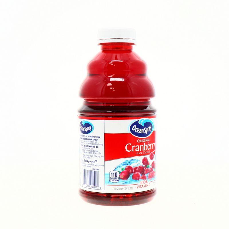 Bebidas-y-Jugos-Jugos-Jugos-Frutales_031200200006_8.jpg
