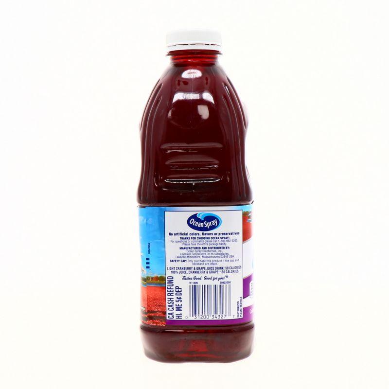 Bebidas-y-Jugos-Jugos-Jugos-Frutales_031200343277_7.jpg