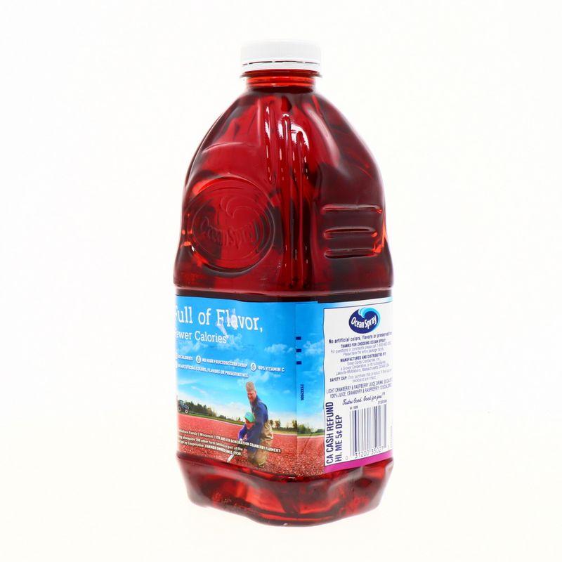Bebidas-y-Jugos-Jugos-Jugos-Frutales_031200350275_6.jpg