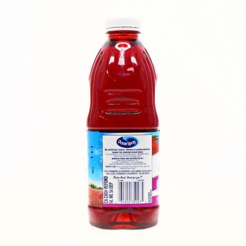 Bebidas-y-Jugos-Jugos-Jugos-Frutales_031200350275_7.jpg