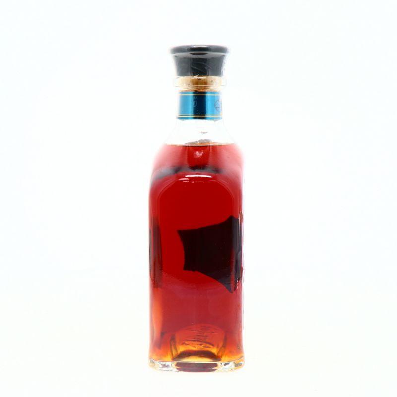Cervezas-Licores-y-Vinos-Licores-Ron_026964823967_7.jpg
