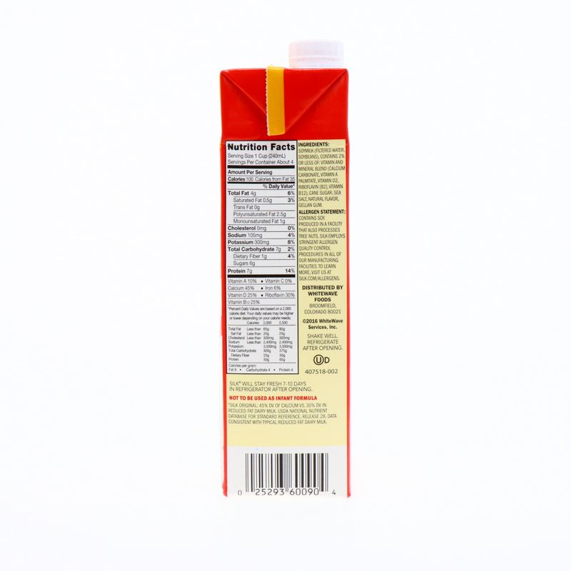 Lacteos-Derivados-y-Huevos-Leches-Liquidas-Almendras-Soya-y-Arroz_025293600904_4.jpg