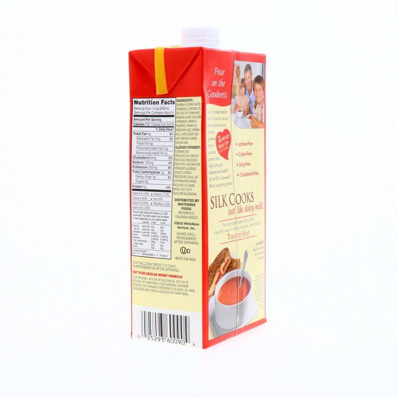 Lacteos-Derivados-y-Huevos-Leches-Liquidas-Almendras-Soya-y-Arroz_025293600904_5.jpg