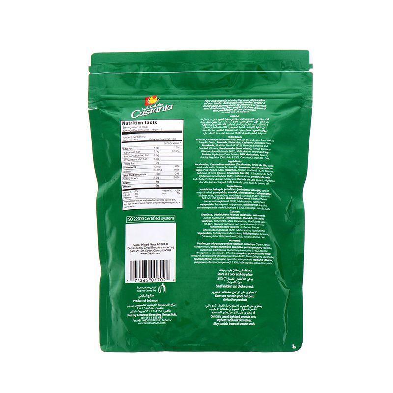 Abarrotes-Snacks-Frutos-Secos-y-Botanas_074265017028_2.jpg