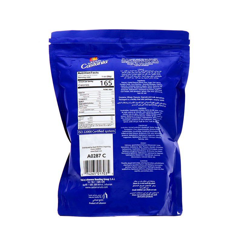 Abarrotes-Snacks-Frutos-Secos-y-Botanas_074265017035_2.jpg