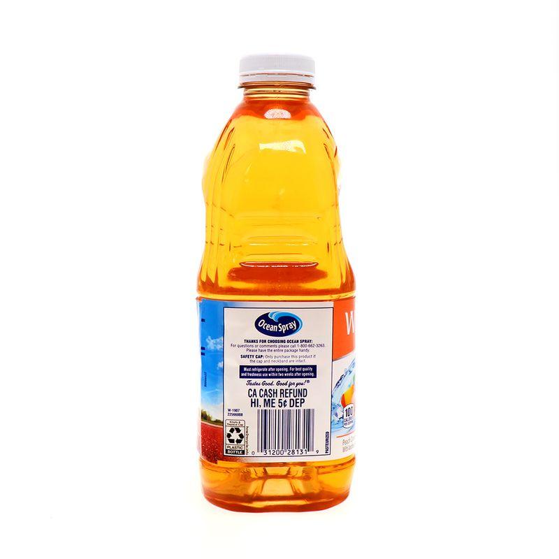 Bebidas-y-Jugos-Jugos-Jugos-Frutales_031200281319_4.jpg