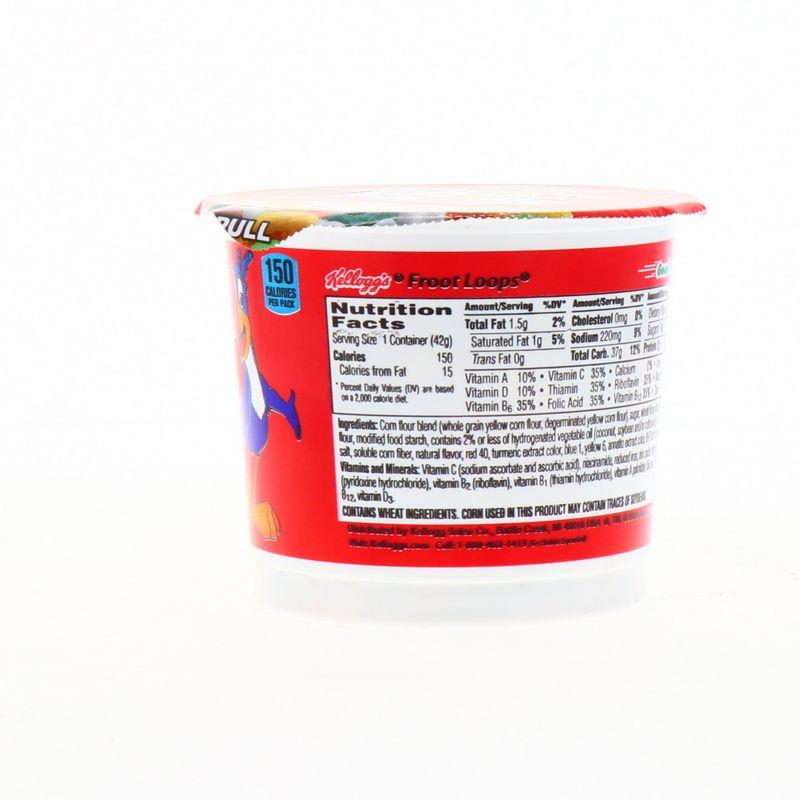 360-Abarrotes-Cereales-Avenas-Granola-y-barras-Cereales-Infantiles_038000635304_4.jpg