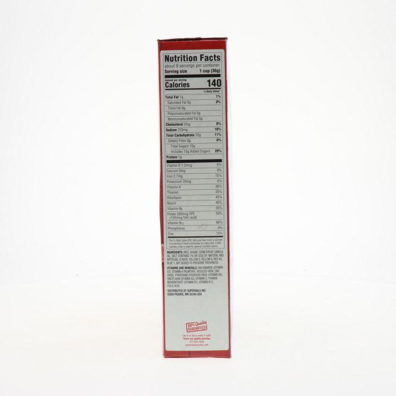 360-Abarrotes-Cereales-Avenas-Granola-y-barras-Cereales-Infantiles_041303001585_3.jpg