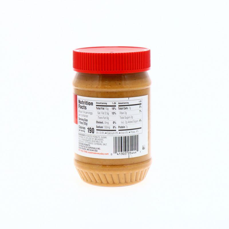 360-Abarrotes-Panqueques-Jaleas-Cremas-para-Untar-y-Miel-Cremas-para-Untar_041303054444_4.jpg