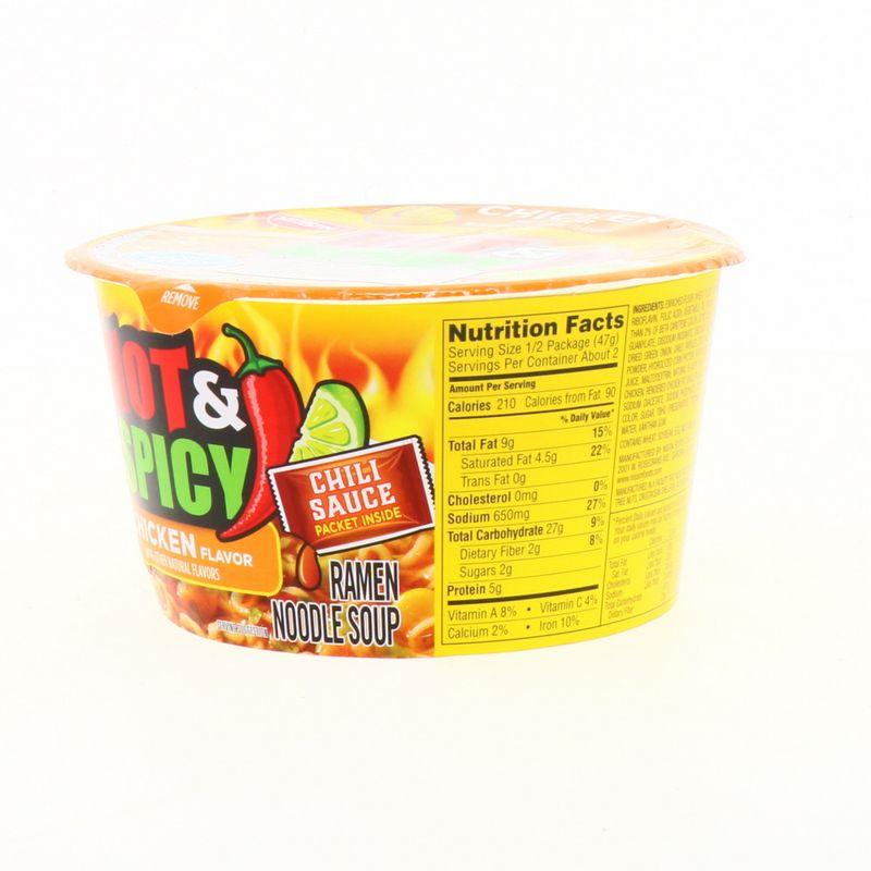 360-Abarrotes-Sopas-Cremas-y-Condimentos-Sopas-Instantaneas-Enlatados-y-Caldos_070662096314_2.jpg