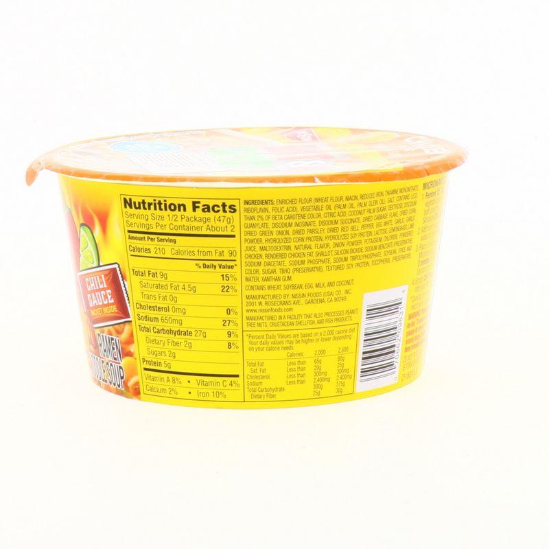 360-Abarrotes-Sopas-Cremas-y-Condimentos-Sopas-Instantaneas-Enlatados-y-Caldos_070662096314_3.jpg