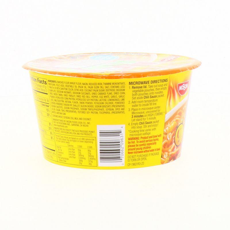 360-Abarrotes-Sopas-Cremas-y-Condimentos-Sopas-Instantaneas-Enlatados-y-Caldos_070662096314_4.jpg