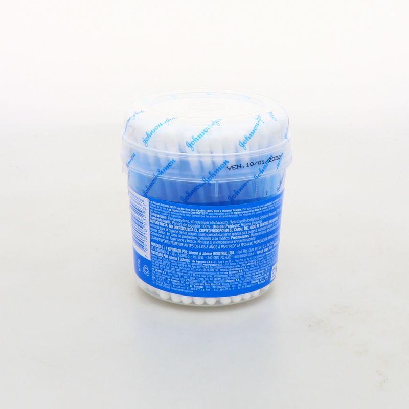360-Belleza-y-Cuidado-Personal-Desechables-Higiene-y-Belleza-Personal-Toallitas-Hisopos-y-Algodon_7891010032937_5.jpg