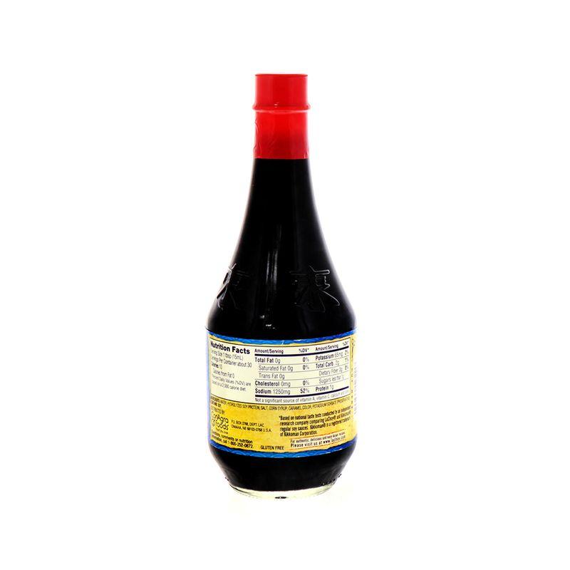 cara-Abarrotes-Salsas-Aderezos-y-Toppings-Variedad-de-Salsas_044300125117_3.jpg