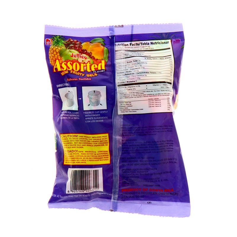 cara-Abarrotes-Snacks-Dulces-Caramelos-y-Malvaviscos_6925168906312_2.jpg
