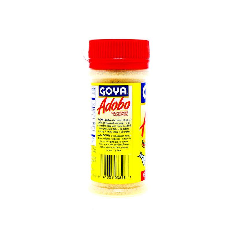 cara-Abarrotes-Sopas-Cremas-y-Condimentos-Condimentos_041331038287_3.jpg