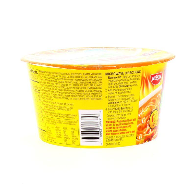 cara-Abarrotes-Sopas-Cremas-y-Condimentos-Sopas-Instantaneas-Enlatados-y-Caldos_070662096314_3.jpg