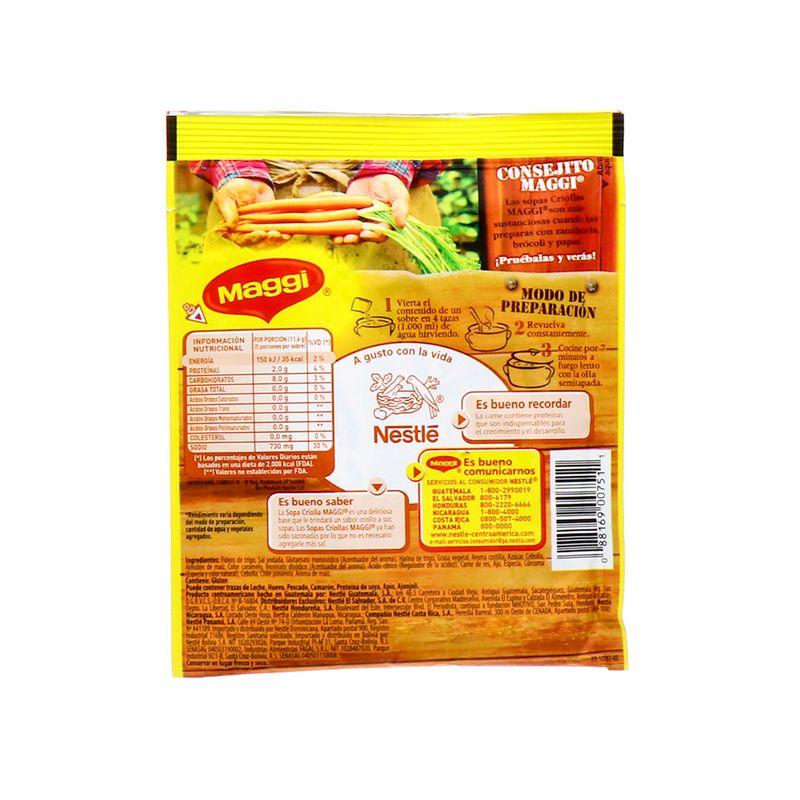 cara-Abarrotes-Sopas-Cremas-y-Condimentos-Sopas-y-Cremas-en-Sobre_088169007511_2.jpg