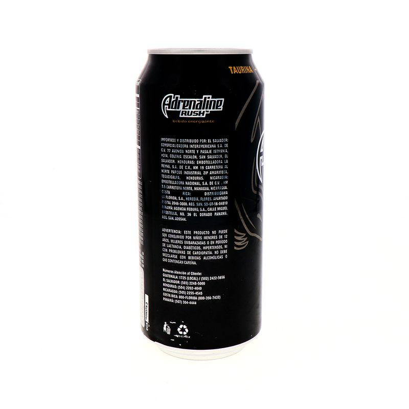 cara-Bebidas-y-Jugos-Bebidas-Refrescantes-Energizantes-e-Isotonicas_7401005988561_2.jpg