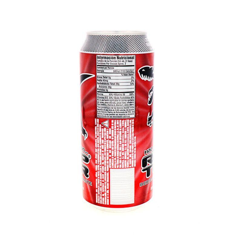 cara-Bebidas-y-Jugos-Bebidas-Refrescantes-Energizantes-e-Isotonicas_7406189003741_3.jpg