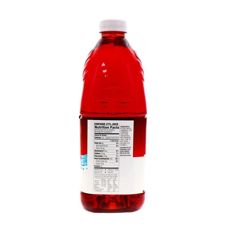 cara-Bebidas-y-Jugos-Jugos-Jugos-Frutales_041303002872_2.jpg