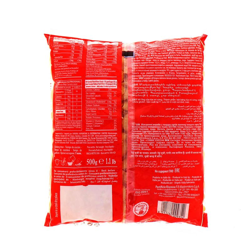 Abarrotes-Pastas-Tamales-y-Pure-de-Papas-Pastas-Cortas_8011780009352_2.jpg