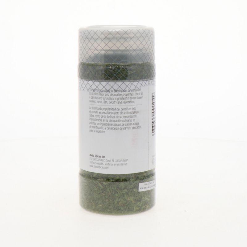 360-Abarrotes-Sopas-Cremas-y-Condimentos-Condimentos_033844001049_4.jpg