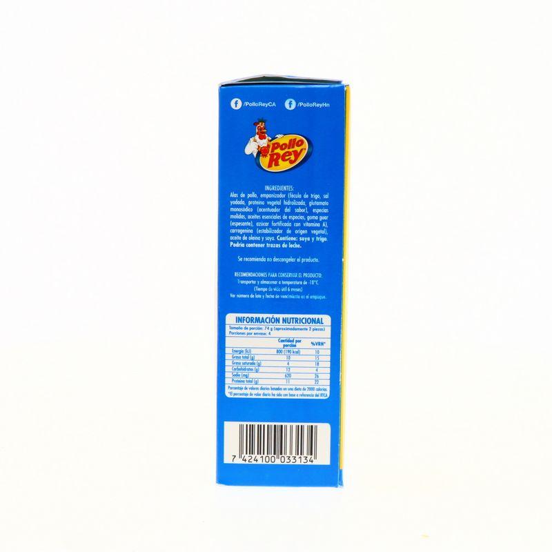 360-Congelados-y-Refrigerados-Comidas-Listas-Comidas-Congeladas_7424100033134_4.jpg