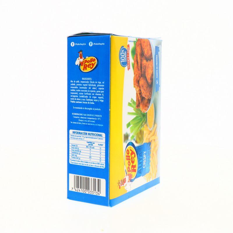 360-Congelados-y-Refrigerados-Comidas-Listas-Comidas-Congeladas_7424100033134_5.jpg