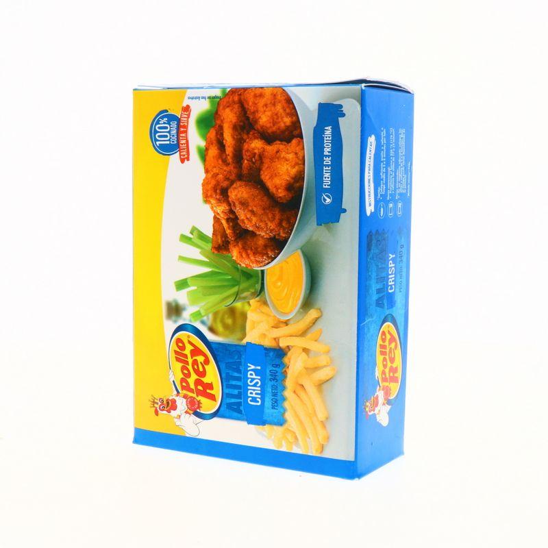 360-Congelados-y-Refrigerados-Comidas-Listas-Comidas-Congeladas_7424100033134_8.jpg