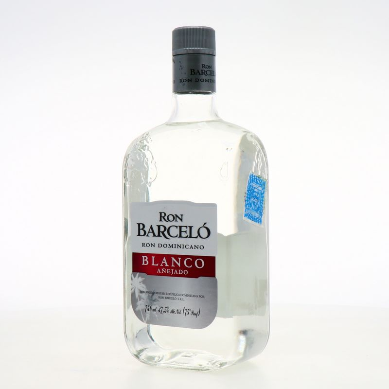 360-Cervezas-Licores-y-Vinos-Licores-Ron_7461323129589_2.jpg