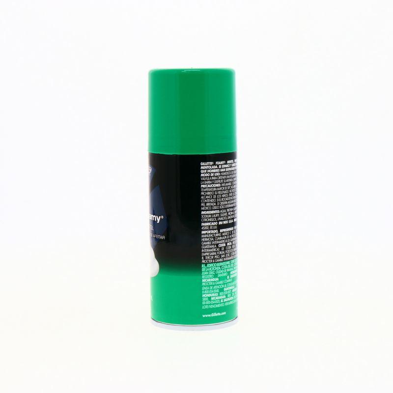 360-Belleza-y-Cuidado-Personal-Afeitada-y-Depilacion-Espumas-Gel-y-Locion_7702018053469_3.jpg